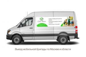 Уборка коттеджей в Москве и Подмосковье от клининговой компании Clean House